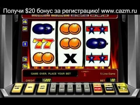 Игровые автоматы онлайн crazy monkey бесплатно без регистрации