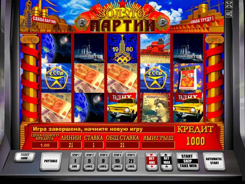 Промокод вулкан чемпион казино играть в флеш игру покер онлайн