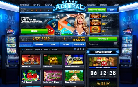 Играть игровые автоматы без регестрации онлайн бесплатно