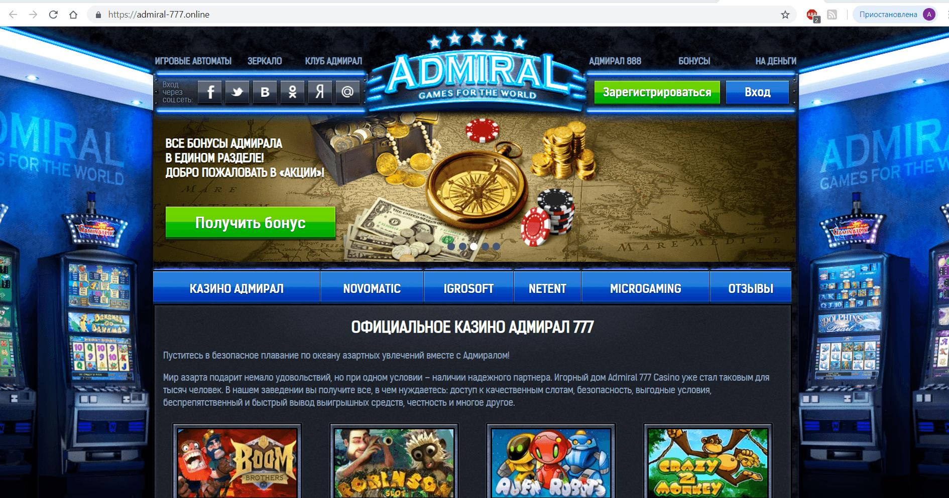 Арбат казино i игровые автоматы казино аппараты играть без регистрации