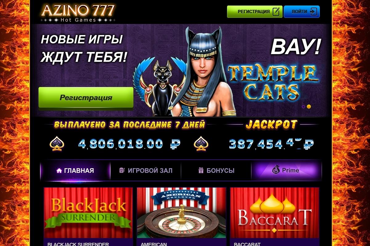 Игровые автоматы скачки онлайн бесплатно без регистрации