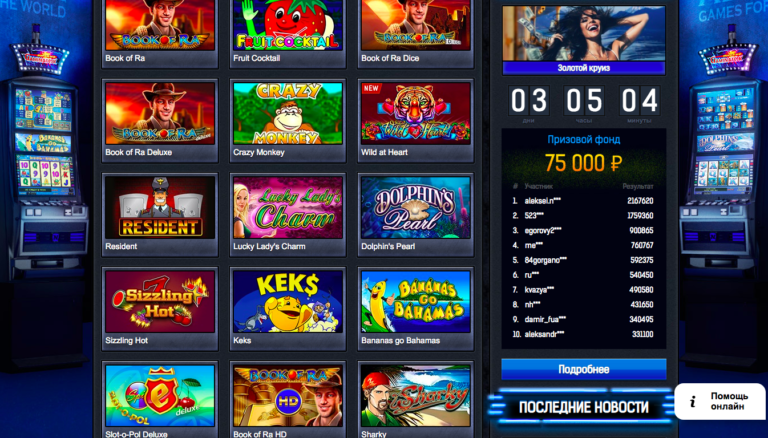 Fallout new vegas лишили права играть в казино онлайн бесплатные игровые аппараты