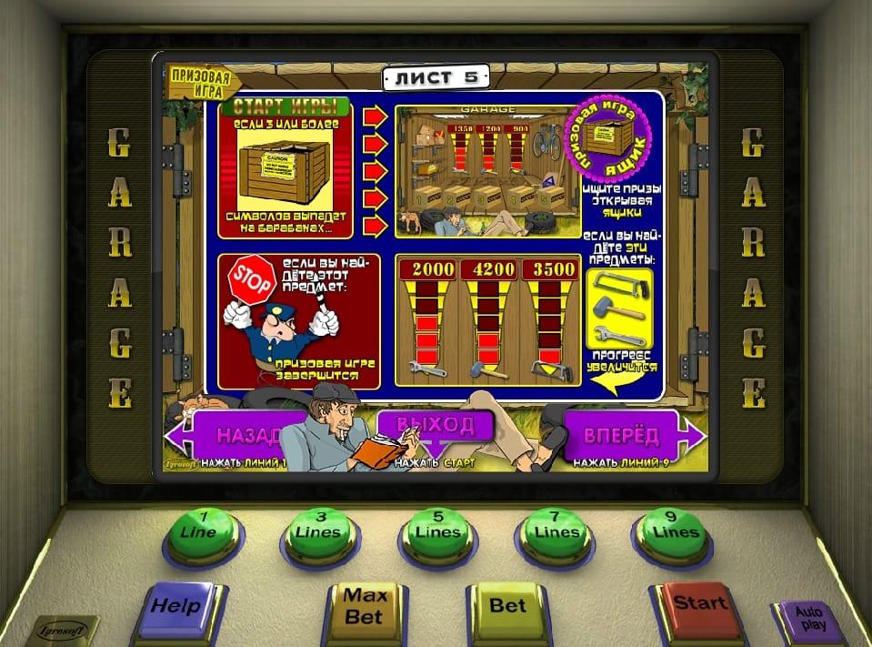 игровые автоматы при регистрации бонус