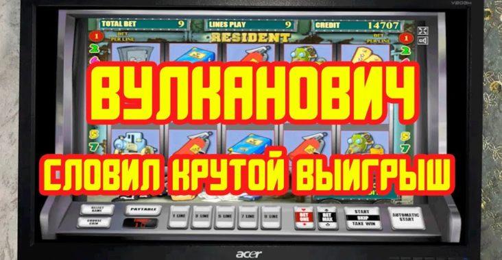 Играть казино бесплатно без регистрации пираты