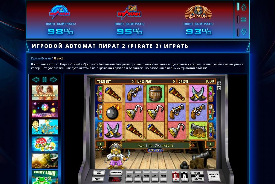 казино онлайн минимальный депозит минимальная ставка