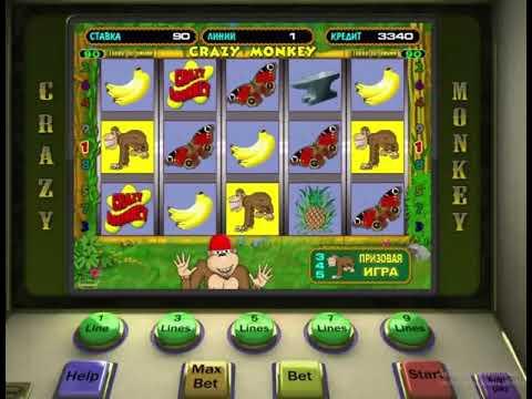 Игровые автоматы онлайн регистрация игровой автомат golden fish tank