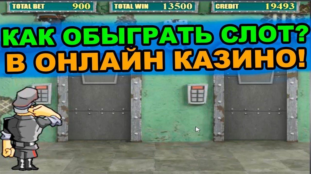 Оливер игровые автоматы играть бесплатно онлайн