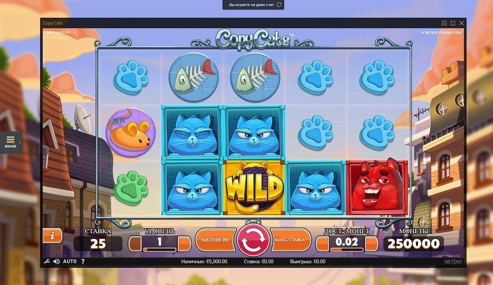 Игровые автоматы как обыграть их