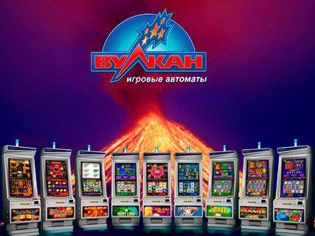 Игровые автоматы куда перенесут