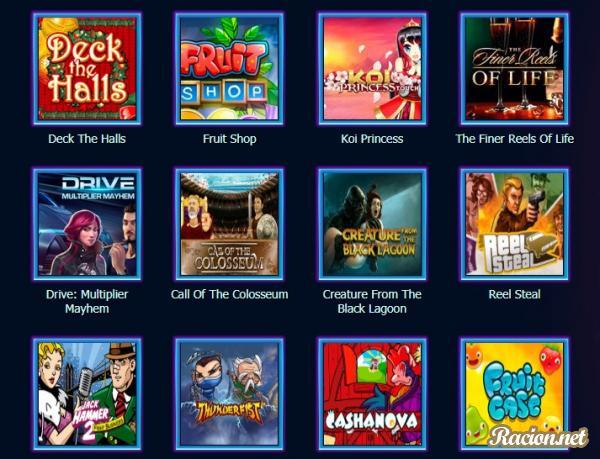 играть в игровые автоматы елена онлайн бесплатно