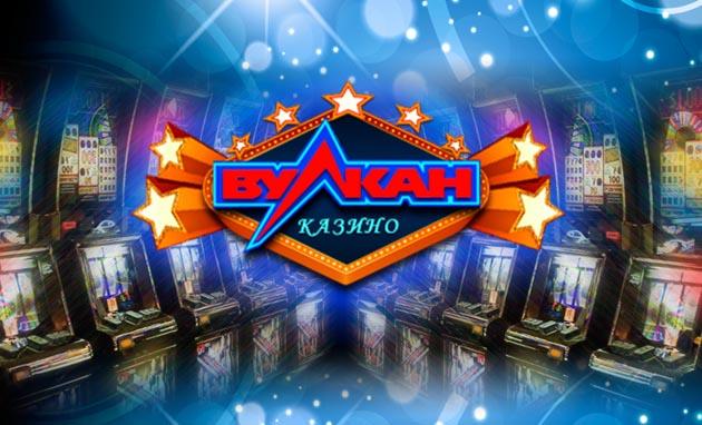 Бесплатные игры казино вулкан 777 карусель что значит во сне играть в карты в