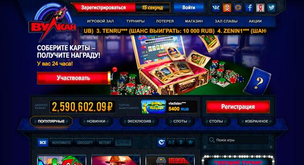 Новомосковск игровые автоматы