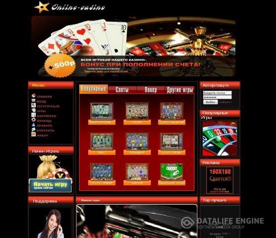 Игровые автоматы онлайн фрукты