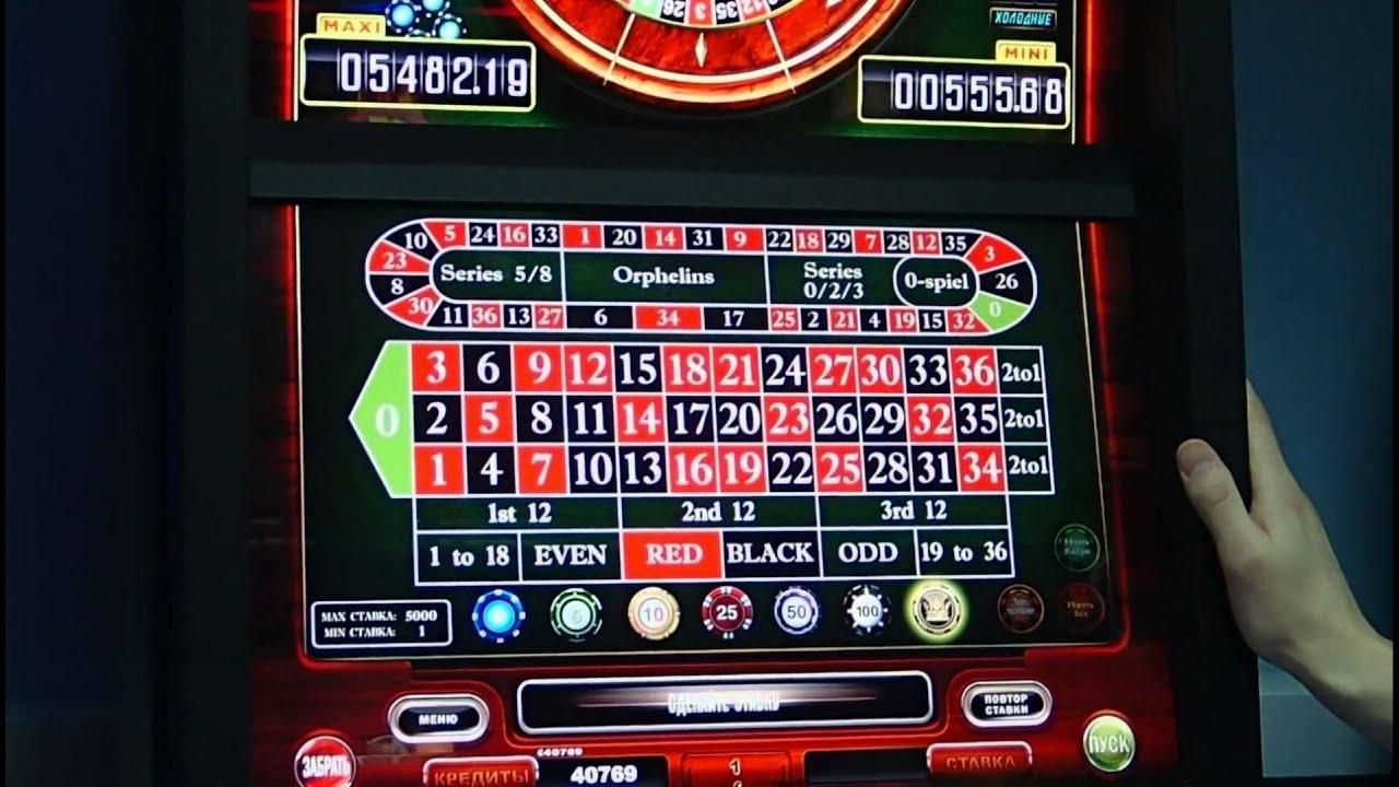 скачать исходник интернет казино