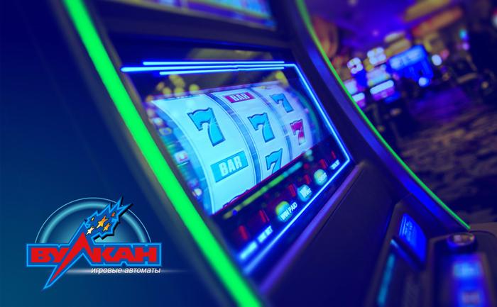 Казино вулкан стартовая азартные игровые аппараты скачать безплатно